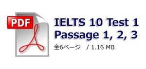 PDFボタン10-1