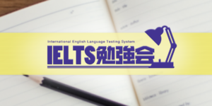 item_salon-banner_ielts--ptn03_topphoto