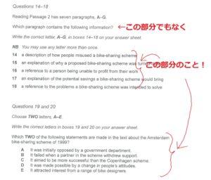 問題文・設問文の定義2