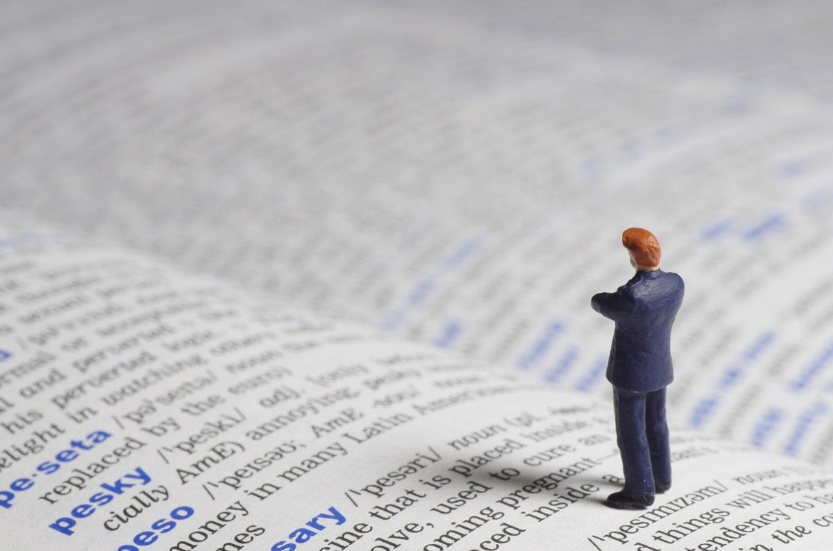 語彙のストックをたくさん作る